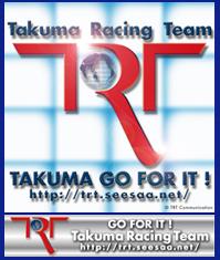 TRT-logo07.jpg